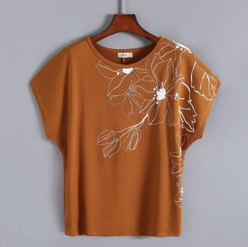 2020 new summer pure cotton short sleeve women 'S T-shirt губим body large half sleeve