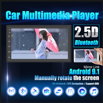Potofo Android 9.1 2 Din GPS Car Stereo Radio 7