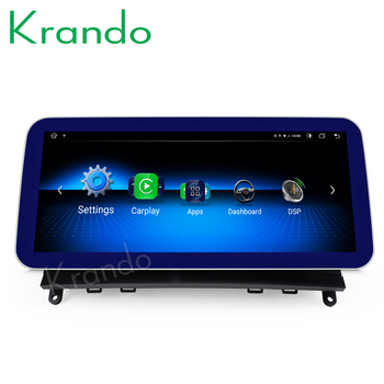 Krando 10.25' Андроид 10 8 4 Core+64G Car radio audio navigation за Mercedes Benz C W204 C180 C200 2008-multimedia palyer